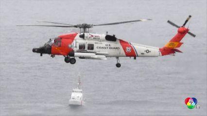 เหตุเรือล่มในสหรัฐฯ ดับ 3 ศพ เจ็บอีก 27 คน