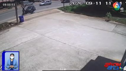ภาพเป็นข่าว : อุทาหรณ์! จอดกลางถนนรอเลี้ยว ชนรถจักรยานยนต์กระเด็น