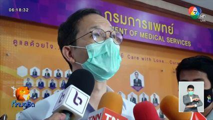 แพทย์รับเตียงผู้ป่วยโควิด-19 หนักใกล้วิกฤต เตรียมขยายห้องไอซียูสนาม