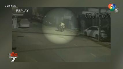 แกะรอยคนร้ายปั่นจักรยาน ชิงรถจักรยานยนต์หญิงอายุ 64 ปี