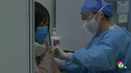 บทเรียนการฉีดวัคซีนต้านโควิด-19 ในต่างประเทศ