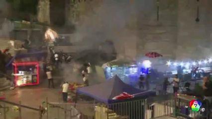 ตำรวจอิสราเอลเข้าสลายกลุ่มผู้ประท้วงปาเลสไตน์ ส่งผลให้บาดเจ็บแล้ว 90 คน