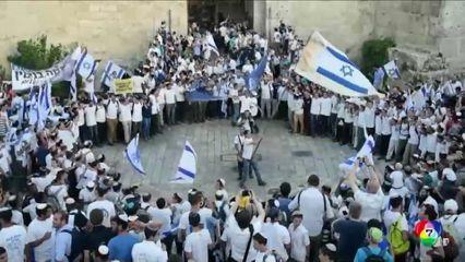 กลุ่มชาตินิยมชาวยิวเตรียมเดินขบวนที่เยรูซาเล็ม