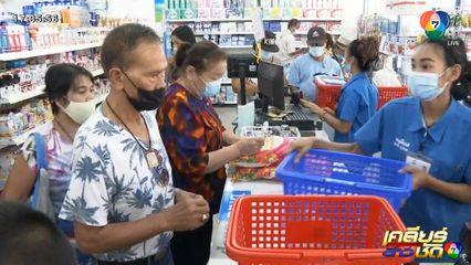 คนเริ่มตุนอาหาร หลีกการซื้อของในห้างสรรพสินค้า
