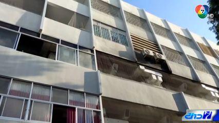 ด่วน! ไฟไหม้ตึกผู้ป่วยโควิด-19 โรงพยาบาลระยอง