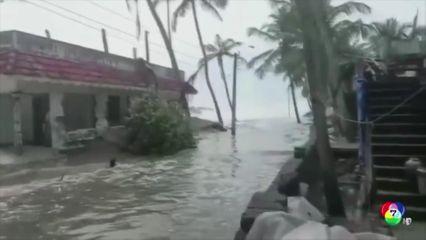 ทางการอินเดียประกาศเตือนพายุไซโคลนพัดถล่มชายฝั่ง