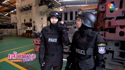 สุดเดือด! อ๊อฟ ชนะพล นำกำลังตำรวจ เข้าจับกุมแก๊งค้ายา ในละครเผาขน