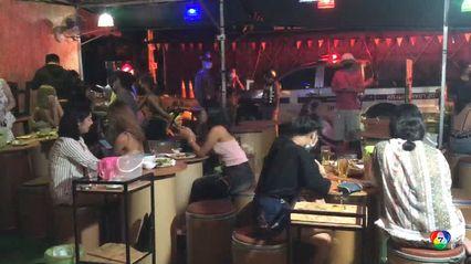 ปกครอง-ตร.พัทยา จับประเดิมนั่งร้านอาหารวันแรก แหกกฎชงเหล้า-เบียร์หลังร้านเสิร์ฟทีละแก้ว