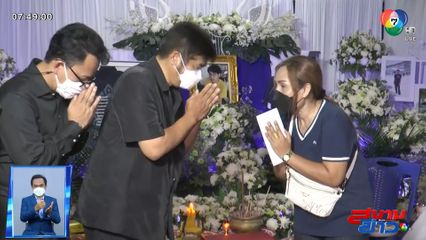 ไล่ออก 12 รุ่นพี่โหด รุมซ้อมรุ่นน้องเสียชีวิต ขณะเตรียมกิจกรรมรับน้อง