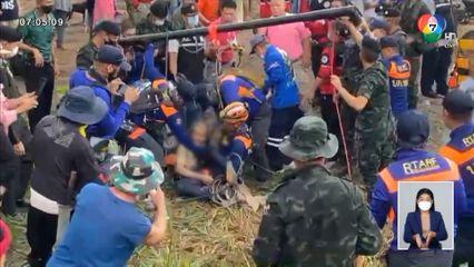 นาทีชีวิต ช่วยชายชราพลัดตกบ่อน้ำลึก รอดปาฏิหาริย์ จ.เชียงใหม่