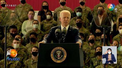 อังกฤษเพิ่มมาตรการความปลอดภัย พร้อมรับประชุม G7