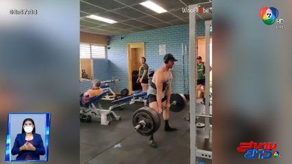 ภาพเป็นข่าว : อุทาหรณ์! คนออกกำลังกายไม่ไหวอย่าฝืน