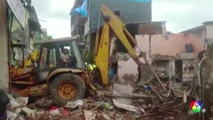 เกิดเหตุอาคารถล่มในอินเดีย พบผู้เสียชีวิตอย่างน้อย 11 คน