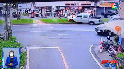 ภาพเป็นข่าว : กระบะซิ่งฝ่าไฟแดง เบียดชนเก๋งปีนเกาะกลางถนน