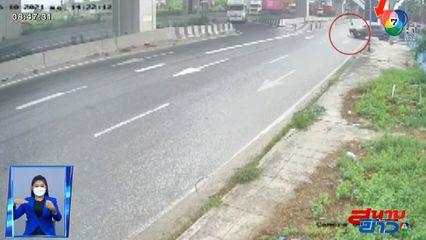 ภาพเป็นข่าว : ประมาท! จยย.ย้อนศร พุ่งชนรถกระบะขับออกจากซอยเต็มแรง