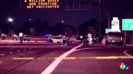 รถบรรทุกนมประสานงารถยนต์ 7 คัน ที่สหรัฐฯ เสียชีวิต 7 คน