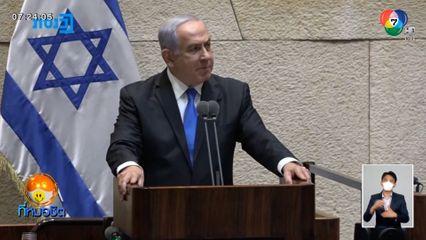 อิสราเอล ได้นายกรัฐมนตรีคนใหม่