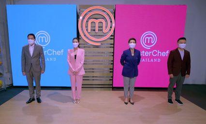 """""""มาสเตอร์เชฟฯ"""" พลิกโฉมการแข่งขันครั้งประวัติศาสตร์  5 ผู้เข้าแข่งขัน สะท้าน!!เจอ 3 กรรมการเดือด!!ผ่าน Live Streaming"""