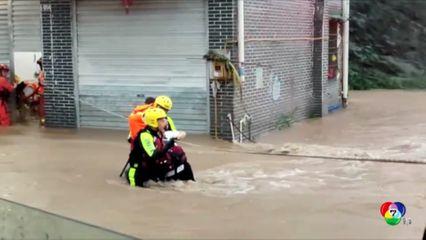 พายุฝนทำน้ำท่วมหนักในจีน ทำให้ประชาชนต้องอพยพหนีน้ำ