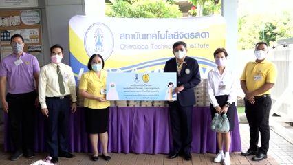 สถาบันเทคโนโลยีจิตรลดา และมูลนิธิอาสาเพื่อนพึ่ง (ภาฯ) ยามยาก สภากาชาดไทย ประกอบอาหารมอบแก่บุคลากรทางการแพทย์และประชาชนในพื้นที่กรุงเทพมหานคร และจังหวัดยะลา