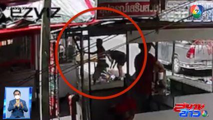 รายงานพิเศษ : รอคิวนาน ชนวนเหตุบุกยิงพ่อค้าเขียงหมู จ.สระบุรี