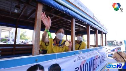 ต้อนรับฮีโรโอลิมปิก กลับถึงไทยอย่างอบอุ่น