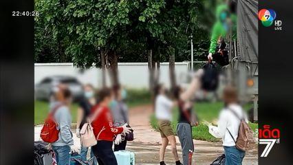 หญิงไทยพนักงานบ่อนกาสิโนเมียนมา ติดโควิด-19 ทั้งหมด 10 คน