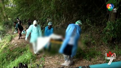 ตำรวจเร่งหาหลักฐาน คลี่ปมฆ่าโหดสาวเปลือย ก่อนทิ้งศพในลำคลอง : เจาะเกาะติด