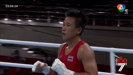 สรุปผลงานนักกีฬาไทย โอลิมปิก 2020