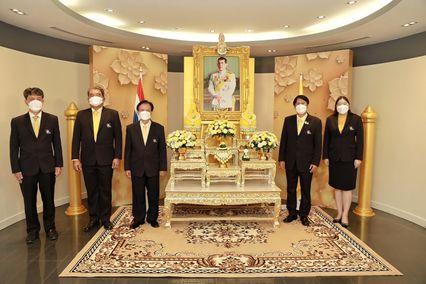 ช่อง 7HD รวมใจถวายพระพรชัยมงคล พระบาทสมเด็จพระเจ้าอยู่หัว เนื่องในโอกาส วันเฉลิมพระชนมพรรษา 28 กรกฎาคม 2564