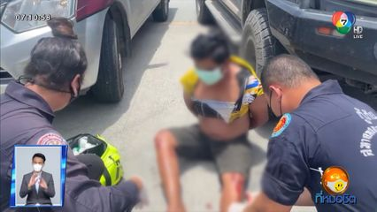 นาทีสกัดจับคนขับรถบรรทุก 18 ล้อ มึนเมา ขับรถหวาดเสียวแหกด่านข้ามจังหวัด