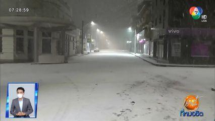 หิมะตกที่บราซิล