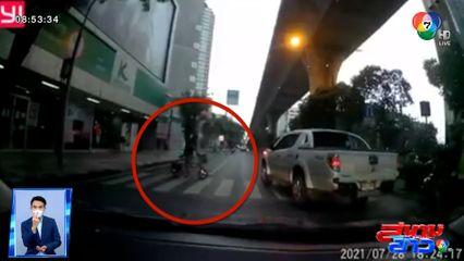 ภาพเป็นข่าว : วอนให้ทางคนข้ามถนนทางม้าลาย