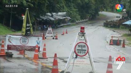ทหาร-ตำรวจ ยกระดับคุมเข้มด่านชายแดน จ.กาญจนบุรี