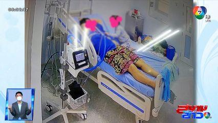 ภาพเป็นข่าว : บีบหัวใจ! เด็ก 3 ขวบ พยาบาลตัวน้อยดูแลพ่อติดโควิด-19