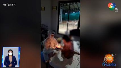 สุดประทับใจ พยาบาลสวมชุดพีพีอี เซอร์ไพรส์วันเกิดเด็กหญิง 11 ขวบ ป่วยโควิด
