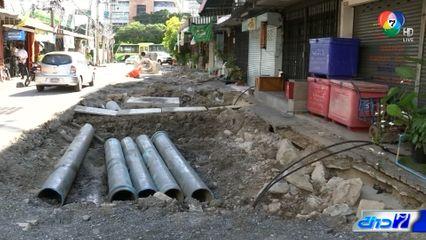 คอลัมน์หมายเลข 7 : วางท่อระบายน้ำใน ซอยนราธิวาสราชนครินทร์ 14 ล่าช้า
