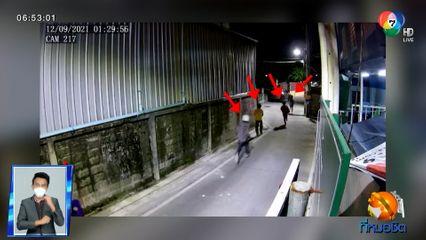 วงจรปิดเผยภาพวัยรุ่นกว่า 10 คน ไล่ยิงกันย่านปากเกร็ด จ.นนทบุรี
