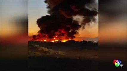 เพลิงไหม้บ้านในสหรัฐฯ - เพลิงไหม้โรงงานรีไซเคิลในสหรัฐฯ