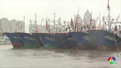 พายุไต้ฝุ่นจันทู พัดขึ้นจีน กระทบท่าเรือสำคัญของโลก