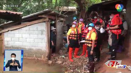 เร่งช่วยเหลือประชาชน หลังสถานการณ์มรสุมเริ่มเบาบางลง