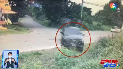 ภาพเป็นข่าว : นาทีระทึก! คนขับวูบหลับ ขับรถพุ่งตกร่องน้ำข้างทาง