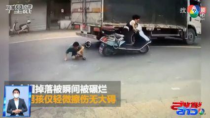 ภาพเป็นข่าว : นาทีชีวิต! รถ จยย.หักหลบรถบรรทุก เสียหลักล้ม หวิดโดนทับ