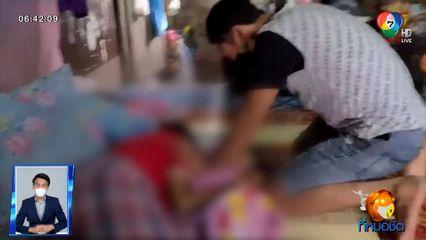 ลูกชายกังขา แม่อายุ 59 ปี เสียชีวิตเพราะฉีดวัคซีนโควิด-19 เข็ม 2