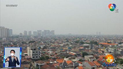 ศาลตัดสินประธานาธิบดีอินโดนีเซีย มีความผิดปล่อยเมืองหลวงให้มีมลพิษ