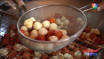 รายงานพิเศษ : กระแส ลิซ่า แบล็กพิงก์ ชอบกินลูกชิ้นยืนกิน ปังไม่เลิก จ.บุรีรัมย์