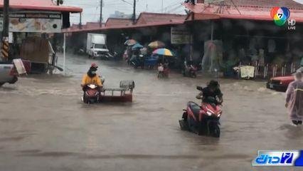 ฝนตกหนัก น้ำท่วมตลาดโรงเกลือ จ.สระแก้ว