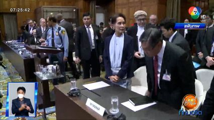 อองซานซูจี ขึ้นศาลรอบใหม่ที่กรุงเนปยีดอ