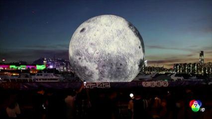 ฮ่องกง ติดตั้งดวงจันทร์ยักษ์ รับเทศกาลไหว้พระจันทร์
