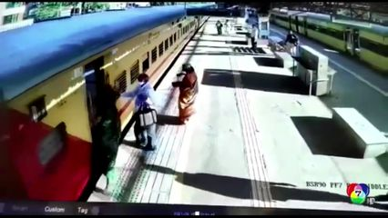 เผยภาพหญิงชราตกรถไฟในอินเดีย